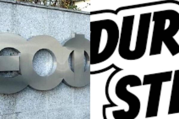 Συναγερμός από ΕΟΦ: Τέλος το Durostick!