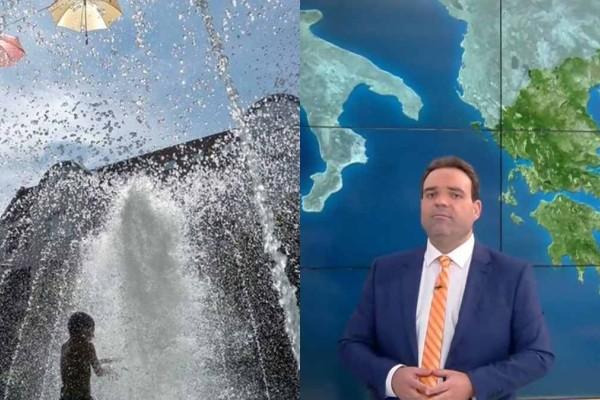 Καιρός: «Λιώνει» η χώρα από τον καύσωνα - Έκτακτη προειδοποίηση Μαρουσάκη
