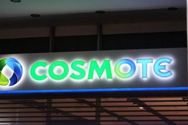 Έκτακτη ανακοίνωση της Cosmote: Δείτε τι αναφέρει - Η καλοκαιρινή προσφορά που όλοι περιμέναμε