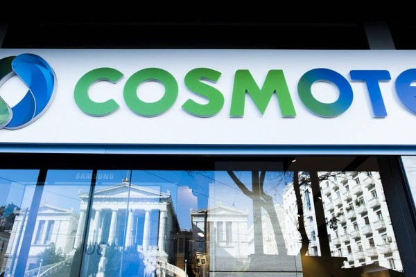 Cosmote & Γερμανός: Καλοκαιρινές εκπτώσεις εως και 80%!