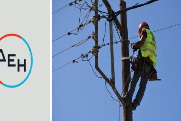 ΔΕΗ: Διακοπή ρεύματος σε αρκετές περιοχές της Αττικής σήμερα 8 Ιουλίου - Αυξήσεις πάνω από 15% από 1η Αυγούστου! Τι πρέπει να προσέξετε;