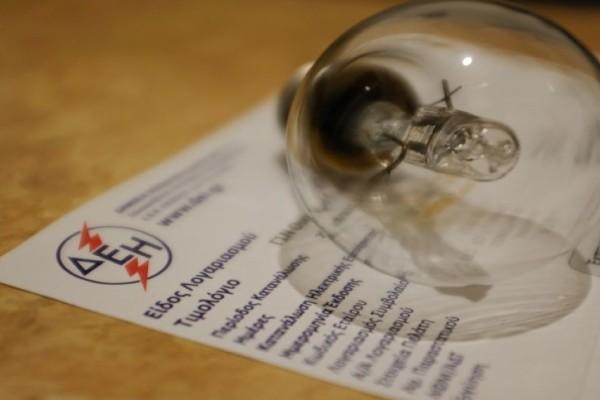 Κοινωνικό τιμολόγιο ΔΕΗ: Εκτός χιλιάδες δικαιούχοι! Αλλάζουν τα τιμολόγια ηλεκτρικού ρεύματος