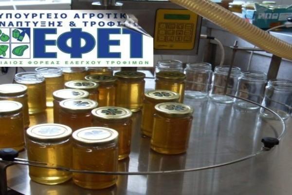 ΕΦΕΤ: Ανακαλεί πασίγνωστo μέλι που περιέχει επικίνδυνη ουσία! Όσα πρέπει να προσέξετε στις αγορές τροφίμων (photo)