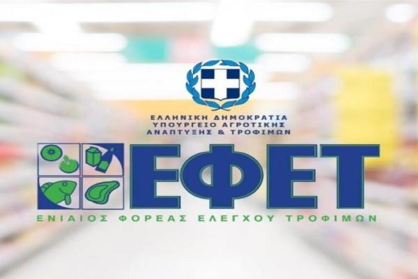 Συναγερμός από ΕΦΕΤ: Ανακαλεί καπνιστό σολομό! Όσα πρέπει να προσέξετε στις αγορές τροφίμων