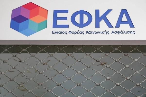 e-ΕΦΚΑ: Νέα υπηρεσία για δήλωση-αίτηση παράλληλης μισθωτής απασχόλησης