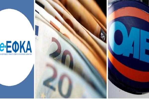 «Βρέχει» χρήμα από e-ΕΦΚΑ και ΟΑΕΔ: Ποια επιδόματα καταβάλλονται από σήμερα 12/7 έως 16 Ιουλίου - Ριζικές αλλαγές στο επίδομα ανεργίας