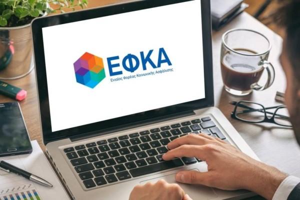 e-ΕΦΚΑ: 11 ηλεκτρονικές υπηρεσίες για μείωση της γραφειοκρατίας!