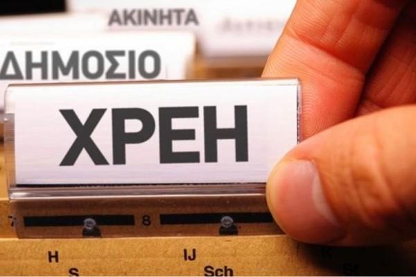 Εφορία: Νέα ρύθμιση για τα κορωνοχρέη - Τι θα περιλαμβάνει; Πανικός επικρατεί με τις φορολογικές δηλώσεις