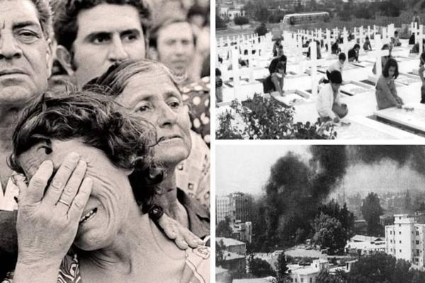 ΔΕΝ ΞΕΧΝΩ: 47 χρόνια από την παράνομη τουρκική εισβολή στη Κύπρο!
