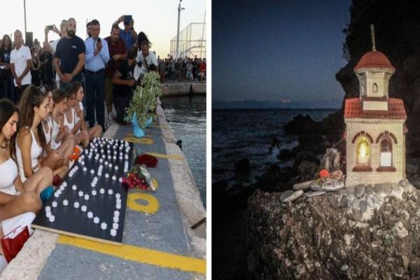 Τραγωδία στο Μάτι: Οι εκδηλώσεις για τη μνήμη των θυμάτων!