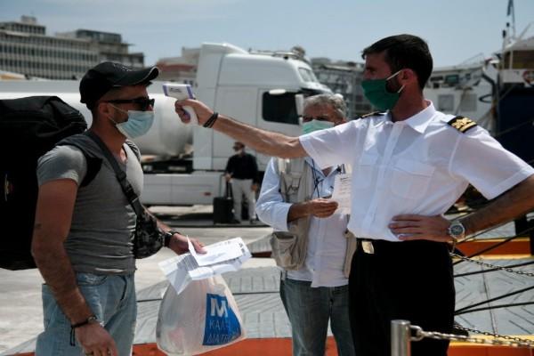 Νέα μέτρα στο ταξίδι με πλοίο - Πλέον αναλαμβάνει το Λιμενικό!