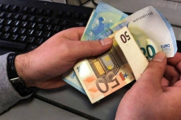 Επίδομα 534 ευρώ: Πληρώνεται άμεσα σε πάνω από 97.000 δικαιούχους - Η νέα έκτακτη ενίσχυση που έρχεται