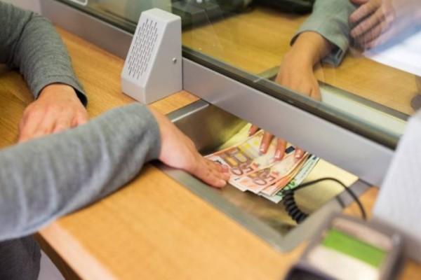 e-ΕΦΚΑ - ΟΑΕΔ: Εβδομάδα πληρωμών - Πότε θα δείτε χρήματα στους λογαριασμούς σας;