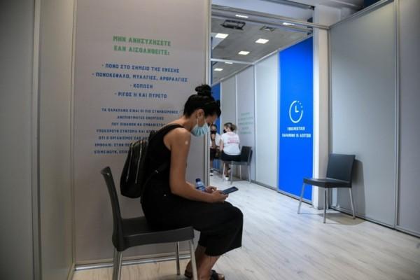 Γεωργαντάς - Freedom Pass: Έως 20/7 η πλατφόρμα για την ψηφιακή κάρτα των 150 ευρώ