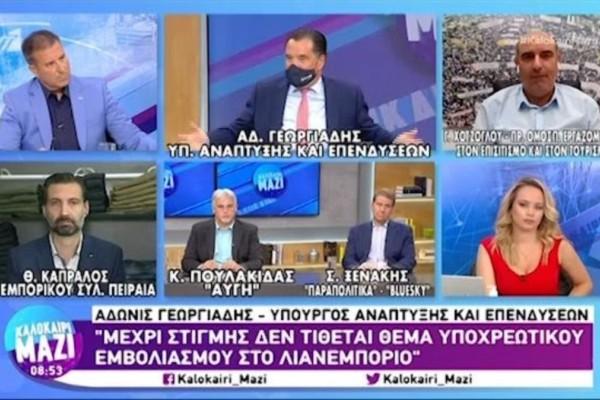 Άδωνις Γεωργιάδης: «Δεν υπάρχει ενδεχόμενο για click away για τους ανεμβολίαστους»