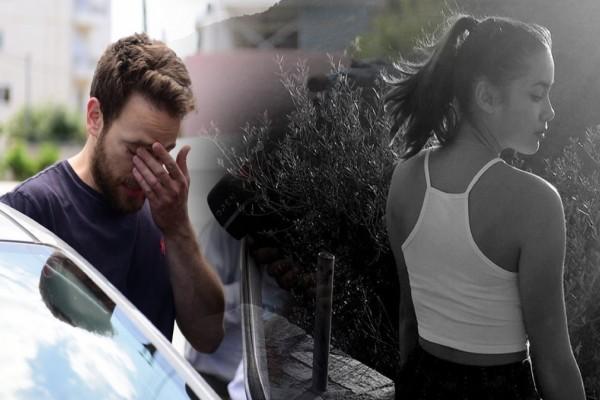 Ανατροπή στα Γλυκά Νερά: Το SOS που εξέπεμπε η Καρολάιν και οι απειλές του 33χρονου συζυγοκτόνου