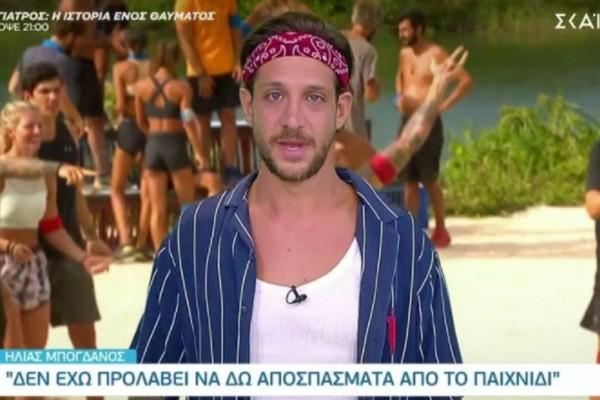 Survivor 4 - Ηλίας Μπόγδανος: