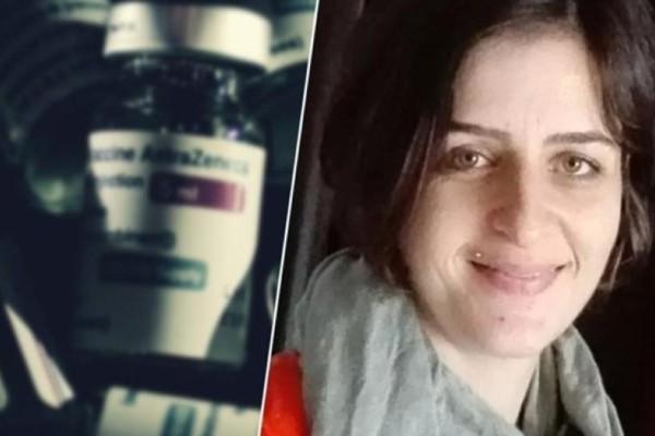 Ηράκλειο: Ο σύζυγος της 44χρονης Γλυκερίας που πέθανε μετά το εμβόλιο θα κάνει την 2η δόση - Η συγκινητική ανάρτηση (photo)