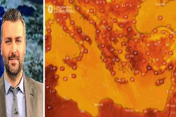 Γιάννης Καλλιάνος: «Ο καύσωνας αυτός πιθανότατα θα μείνει στην ιστορία» - Οι 15 περιοχές της Ελλάδας όπου ο υδράργυρος θα «χτυπήσει κόκκινο»