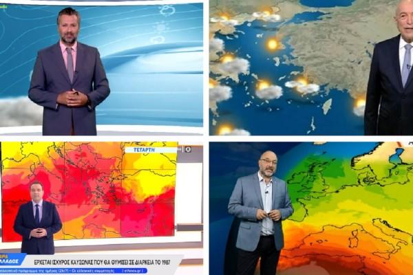 Καιρός: Θα «καούμε»! Αρναούτογλου, Μαρουσάκης, Καλλιάνος και Αρνιακός κρούουν καμπανάκι - Αναλυτικά οι περιοχές που θα «βράσουν» από τον καύσωνα