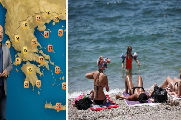 Καιρός: Στο «κόκκινο» ο υδράργυρος και αύριο Παρασκευή (2/7) - Σε ποιες περιοχές περιμένουμε 40άρια  σύμφωνα με τον Σάκη Αρναούτογλου