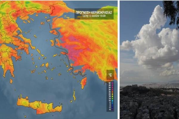 Καιρός σήμερα 13/7: Έως 38 βαθμούς ο υδράργυρος - Σε ποιες περιοχές θα βρέξει μετά το μεσημέρι