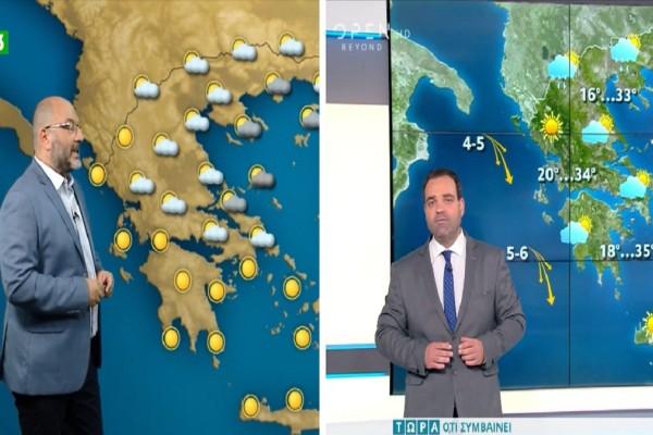 Καιρός σήμερα 4/7: Αίθριος με κανονικές θερμοκρασίες - «Ατμοσφαιρική διαταραχή» στη Βόρεια Ελλάδα! Η πρόγνωση Σάκη Αρναούτογλου-Κλέαρχου Μαρουσάκη (Video)