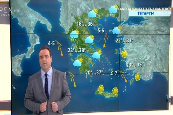 Καιρός σήμερα 7/7: Ανεβαίνει ο υδράργυρος - Σε ποιες περιοχές θα βρέξει; Προειδοποίηση από τον Κλέαρχο Μαρουσάκη (Video)