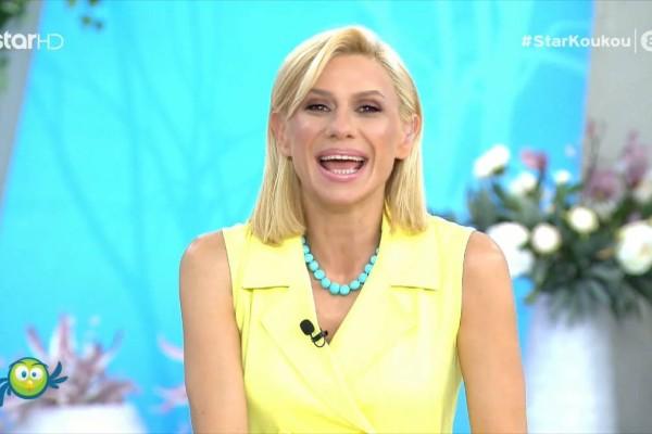 Κατερίνα Καραβάτου: Ποιο είναι το τηλεοπτικό της μέλλον - Αυτοί είναι οι αντικαταστάτες της στο Star