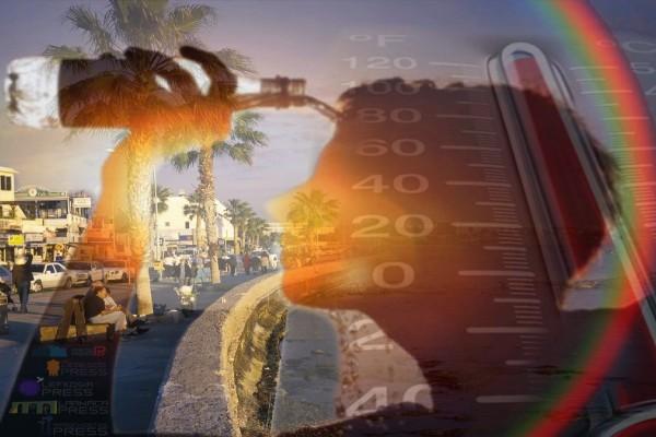 Καιρός: Υποχωρεί περαιτέρω ο καύσωνας - Πού θα κυμανθεί η θερμοκρασία
