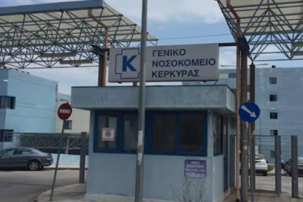 Πέθανε άνδρας στο νοσοκομείο της Κέρκυρας - Ήταν πλήρως εμβολιασμένος!