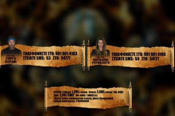 Survivor spoiler 01/07: Αυτός ο παίκτης θα περάσει στον ημιτελικό! Μαριαλένα ή Κόρο;