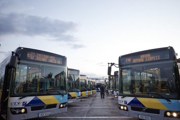 Κανονικά τα δρομολόγια στα λεωφορεία από αύριο