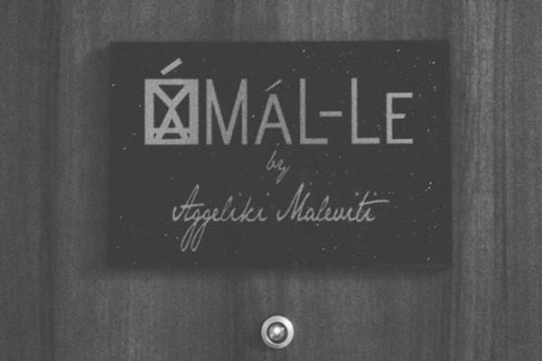 MAL-Le: Μοναδικά μαγιώ και εσώρουχα από την Αγγελική Μαλεβίτη