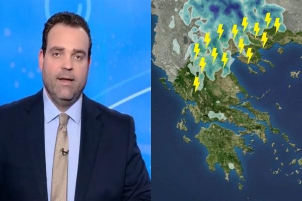 Προειδοποίηση Κλέαρχου Μαρουσάκη: «Έρχονται επικίνδυνες καταιγίδες!» Τι είναι το φαινόμενο της «Ψυχρής Λίμνης» που θα χτυπήσει τη χώρα μας (Video)