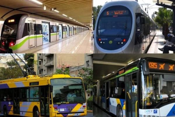 Μέσα Μαζικής Μεταφοράς: Στάση εργασίας σε μετρό και ΗΣΑΠ - Πως θα κινηθούν τα λεωφορεία