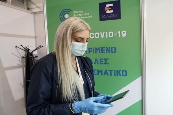 Βατόπουλος για μετάλλαξη Δέλτα: Χρειάζεται τεστ ακόμη και με ένα απλό συνάχι