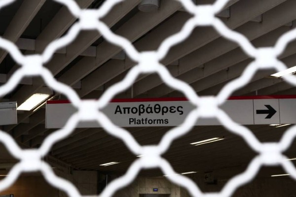 Χάος στα ΜΜΜ: Στάσεις εργασίας σε μετρό και ηλεκτρικό