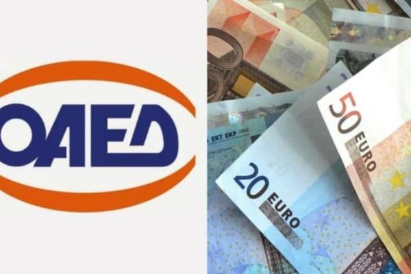 ΟΑΕΔ: Πρόγραμμα για ανέργους με επίδομα 1.800 ευρώ - Ποιοι είναι οι δικαιούχοι