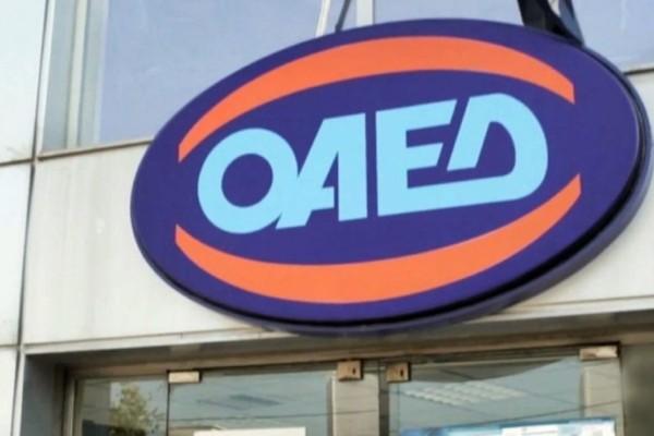 «Βόμβα» από τον ΟΑΕΔ: Τεράστιες αλλαγές στο επίδομα ανεργίας - Ποιοι επηρεάζονται