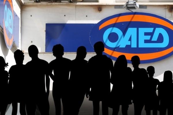 ΟΑΕΔ: Νέο πρόγραμμα με μισθό στα 933 ευρώ - Πάνω από 13.000 θέσεις εργασίας διαθέσιμες
