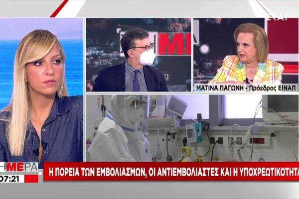 Ματίνα Παγώνη: Ανοίγουν ξανά σήμερα ολόκληρες κλινικές Covid - Σίγουρη η τρίτη δόση