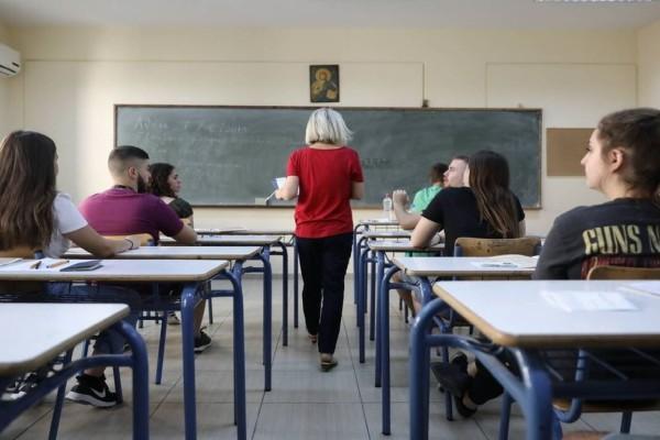 Πανελλαδικές Εξετάσεις 2021: Στην Αρμονία εξετάζονται οι υποψήφιοι - Ανοδος των βάσεων στις περιζήτητες Νομικές, Ιατρικές και Πολυτεχνικές Σχολές