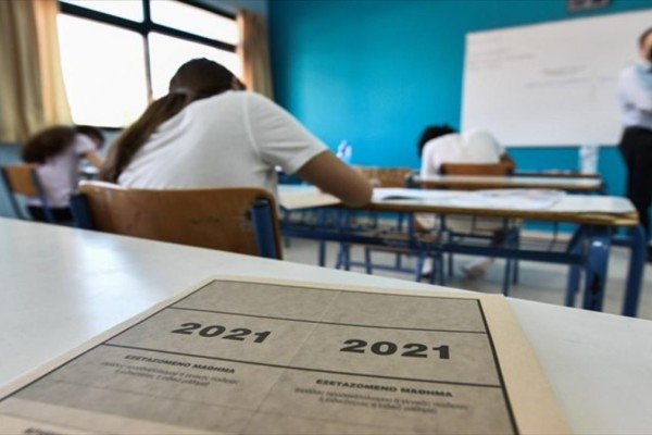 Πανελλαδικές 2021 - Αποτελέσματα: Σήμερα στη 13.00 ανακοινώνονται οι βαθμολογίες