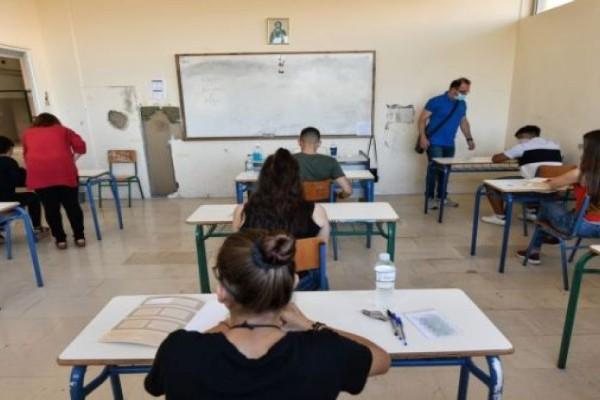 Πανελλαδικές εξετάσεις 2021: Μέχρι αύριο η εγγραφή στην πλατφόρμα για τα αποτελέσματα - Βήμα βήμα η διαδικασία της καταχώρησης