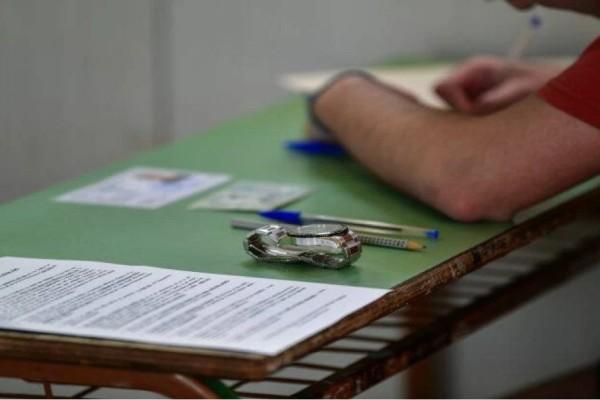 Πανελλαδικές Εξετάσεις 2021: Τα θέματα στην Αρμονία - Πότε ανακοινώνονται οι βαθμολογίες