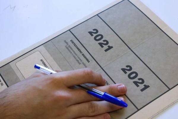 Πανελλαδικές 2021: Κάτω από τη βάση ο ελάχιστος βαθμός εισαγωγής - Το κόλπο με το παράλληλο μηχανογραφικό