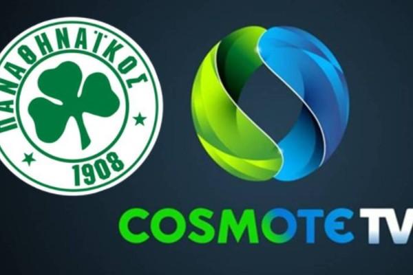 Τεράστιο deal Cosmote Tv - Παναθηναϊκού! Με 7.000.000 ευρώ οι εντός έδρας αγώνες του τριφυλλιού στην πλατφόρμα