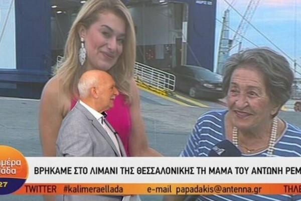 Ο Γιώργος Παπαδάκης τραγούδησε με τη μητέρα του Ρέμου