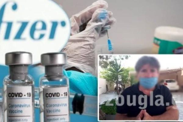 Πέθανε 35χρονος στην Κόρινθο, μια βδομάδα μετά τον εμβολιασμό του! Συγκλονίζει ο πατέρας του